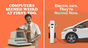 Electric Vehicle Ads So Underpowered